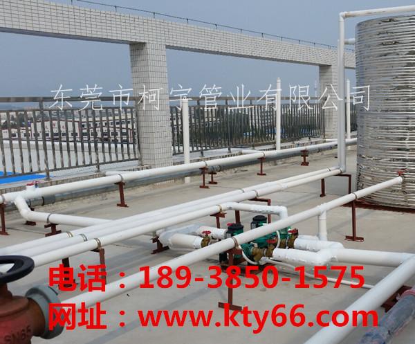 聚氨酯发泡保温管工程