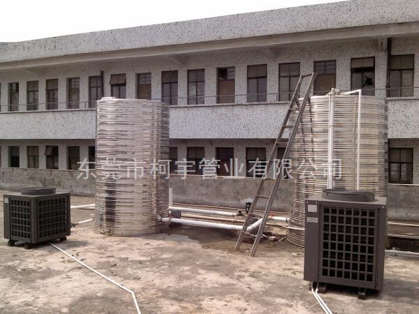 工厂热水工程6分保温管