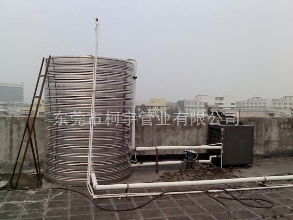 工厂热水工程保温管