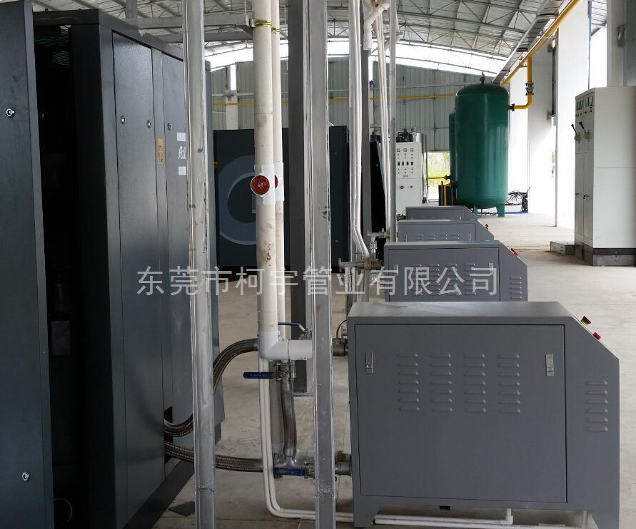 空压机热泵热水工程PPR复合保温管