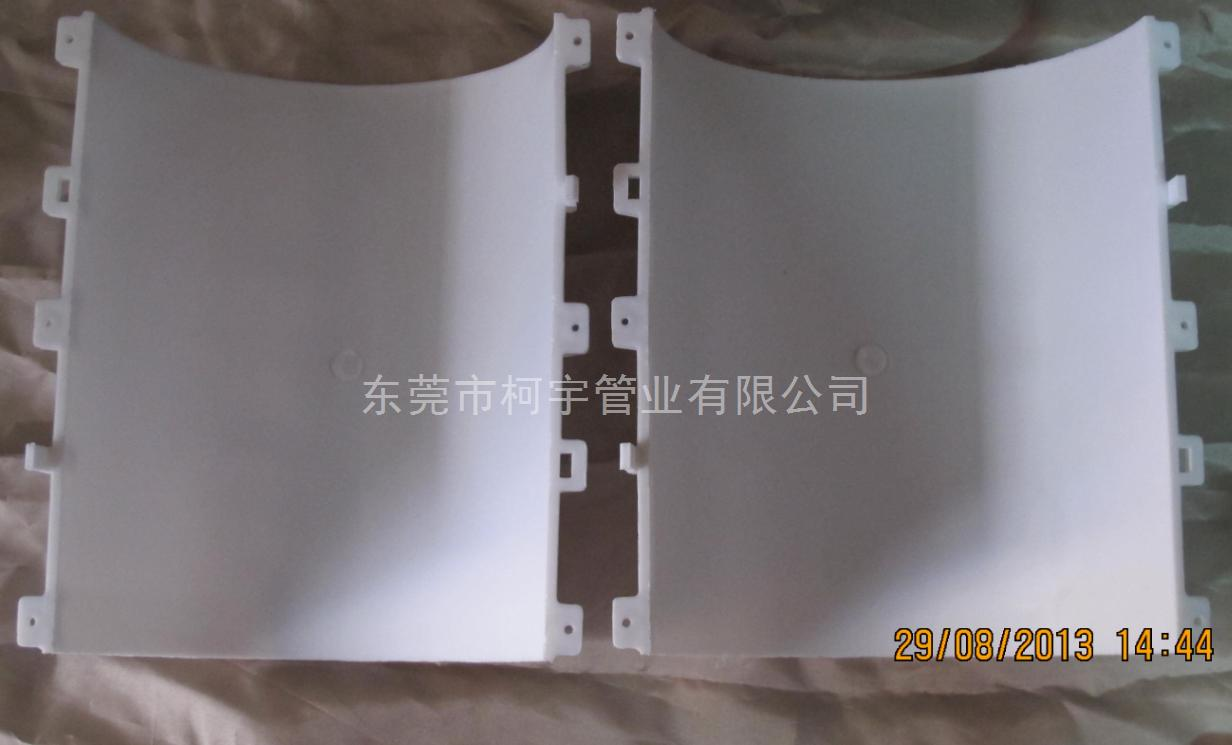 PPR保温管外包直通链接片