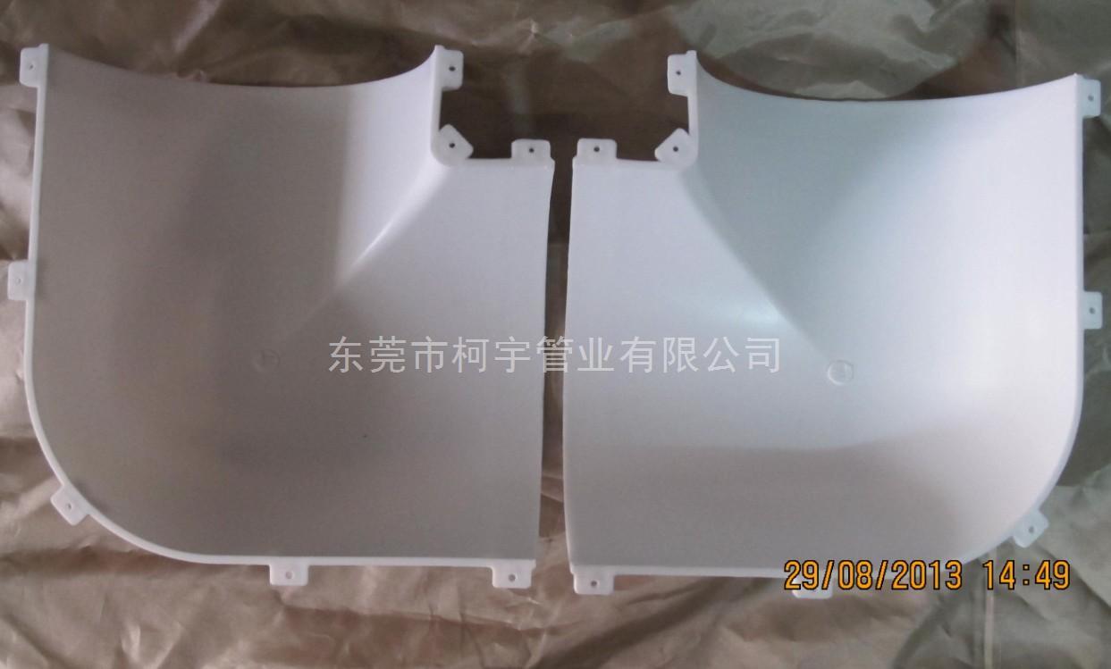 PVC保温管外套弯头链接片