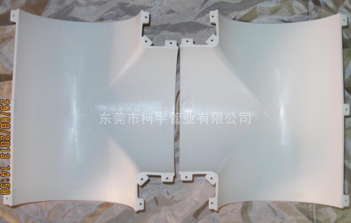 PVC外包三通链接片配件