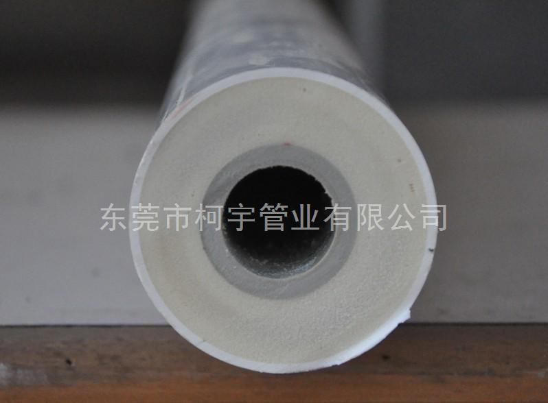 50*90PPR聚氨酯发泡管