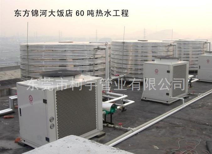 酒店热水工程专用PPR保温管
