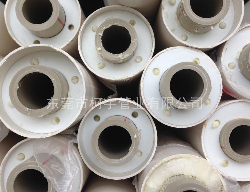 空气能热水保温复合管