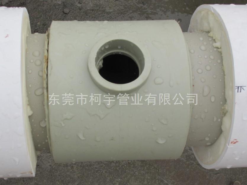 90*160联塑PPR保温管