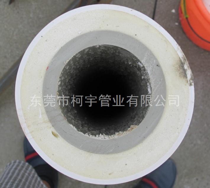 160*200PPR发泡管