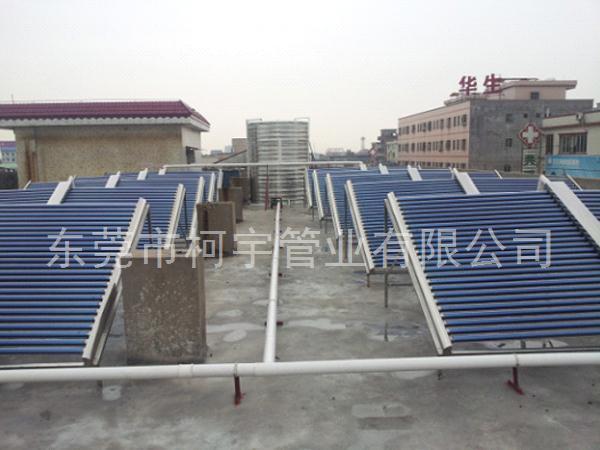 太阳能热水保温管