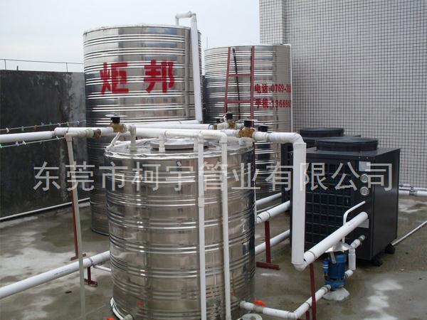 空气能热水工程保温管
