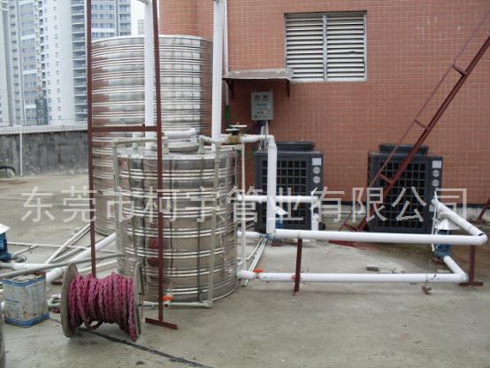 空气能热水保温PPR管道