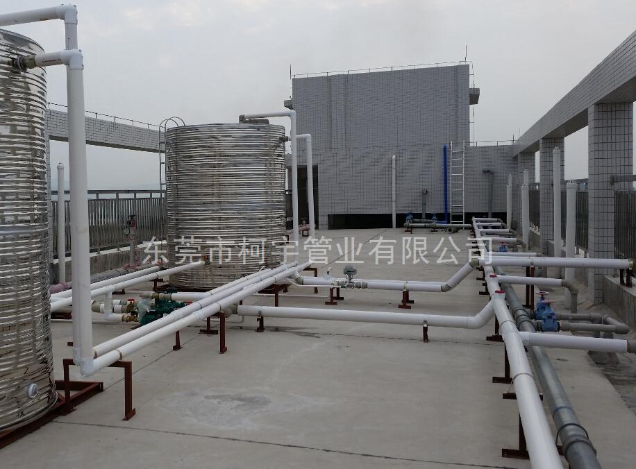 空气能热水工程PPR保温管案例